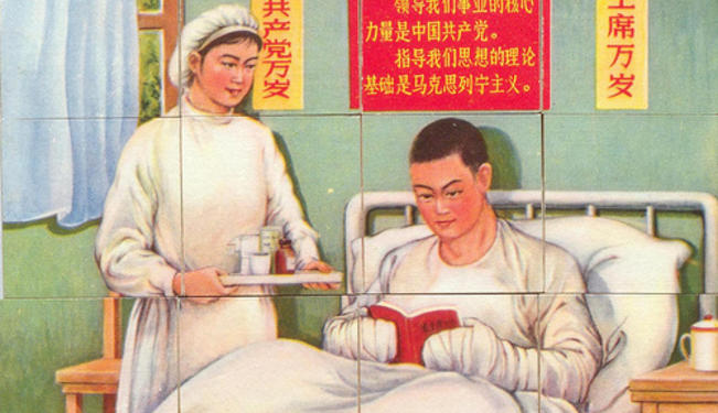 Evolution of Chinese Healthcare System